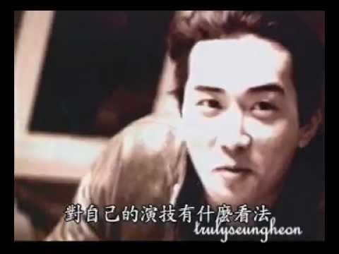 15.3.98 Beautiful TV Song Seung Heon