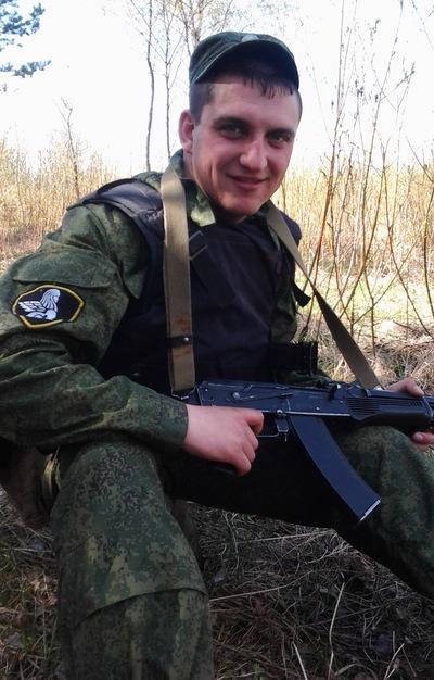 Руслан Лаускис, 26 февраля , Санкт-Петербург, id128926104