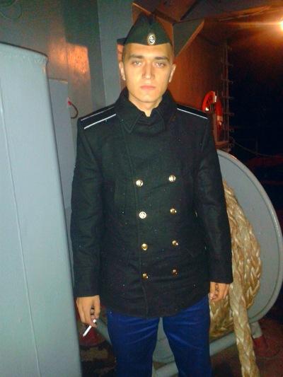 Александр Найдёнов, 26 июля 1993, Таганрог, id71972452