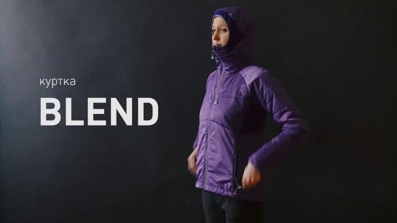 Спортивная куртка Blend с утеплителем от O3 Ozone