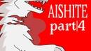 Aishite 4