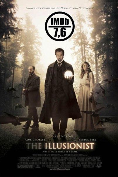Это потрясающий фильм. Невероятно красивый, захватывающий и гипнотизирующий ...