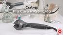 Стайлер для автоматической завивки ProCare HPS940/00 от Philips