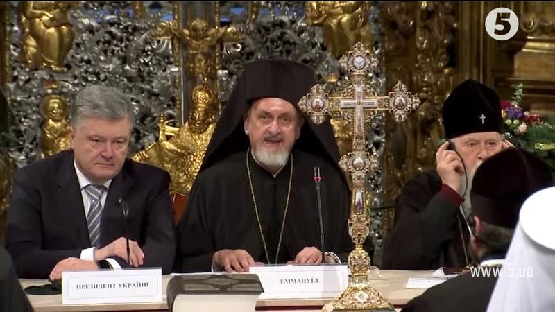Розсекречене відео з Об'єднавчого Собору зі створення Української Православної Церкви
