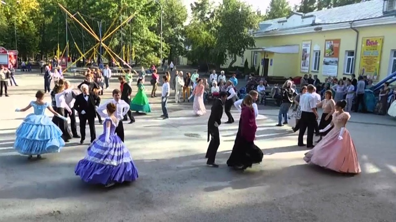 Богемская Полька. Бал Отражения в Центральном Парке