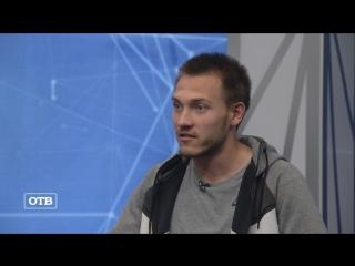 """""""Урал. Третий тайм"""": выпуск от 24 сентября 2018 года"""