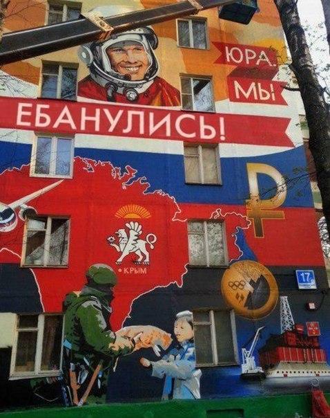 План Путина по созданию марионеточных государств на территории Украины провалился, - Сикорский - Цензор.НЕТ 4639