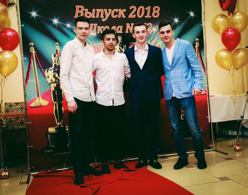 Андрей Процук | Новокузнецк
