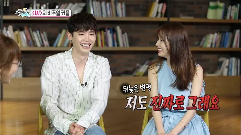 2016 | Ли Чон Сок и Хан Хё Джу для «TV-People»