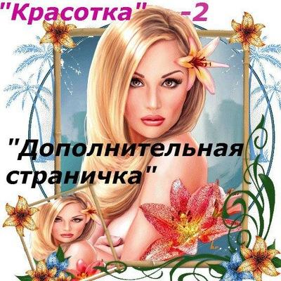 Оксана Организатор, 2 марта 1985, id229132821