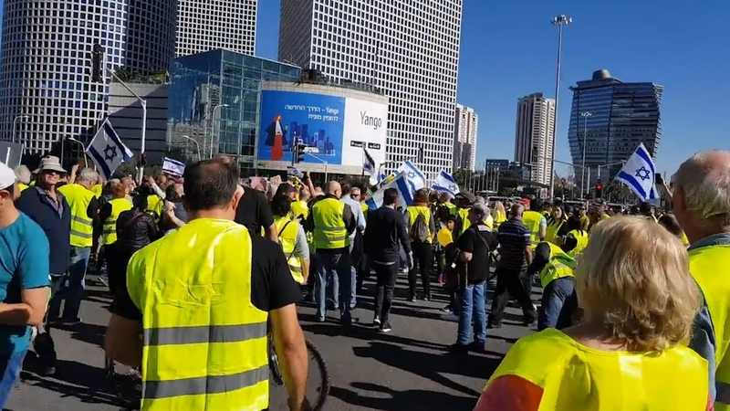 В Израиле вспыхнули протесты желтых жилетов 15 декабря Утро СОБЫТИЯ ДНЯ ФАН ТВ