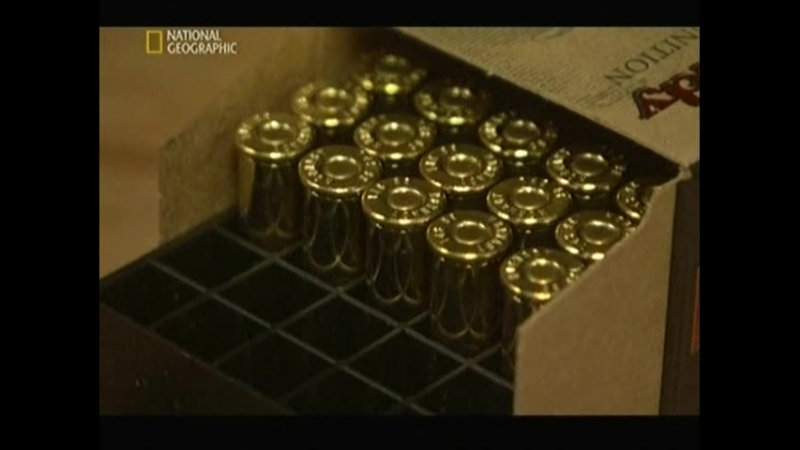Баллистика (Пули) / Bullets