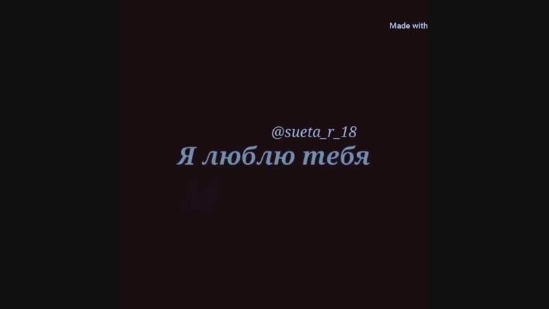 VID_20360806_120306_959.mp4