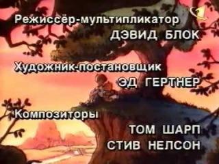 "������-���� ������� + �������� ""�����-���"". 1998"