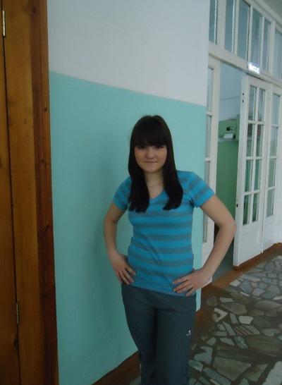 Кристина Копитонова, 9 января 1995, Москва, id198690643