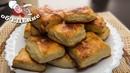 Слоеное печенье из картофеля. Исчезает со стола за минуту)