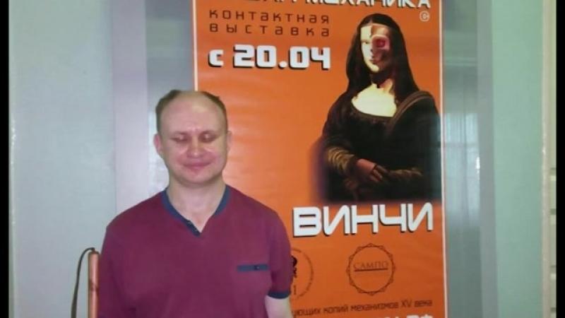 Интервью с незрячим копирайтером Иваном Лященко.