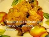 Баклажаны тушеные в сметанном соусе - рецепты для мультиварки