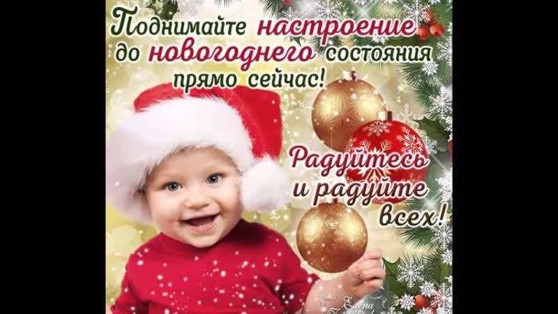 Библиотека №4 имнеи Е.А. Исаева поздравляет с Новым годом!