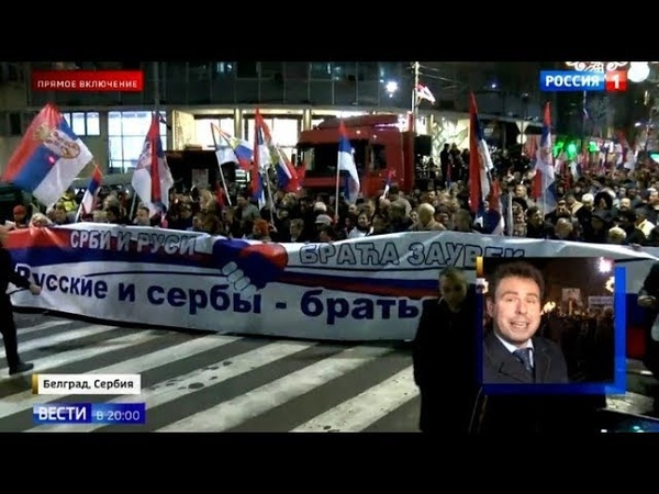70.000 тысяч сербов! Визит Путина в Белград произвел ФУРОР в стране! Запад в ШОКЕ!