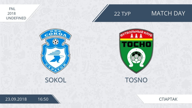 AFL18. Russia. FNL. Day 22. Sokol - Tosno.