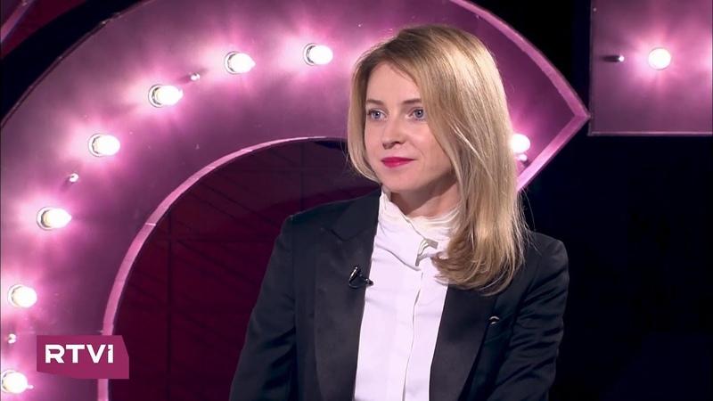 Наталья Поклонская в программе На троих телеканал RTVI