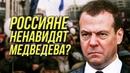 🔔За Что Ненавидят Медведева Почта России Ограбила Пенсионеров Прыжок С Эвакуатора