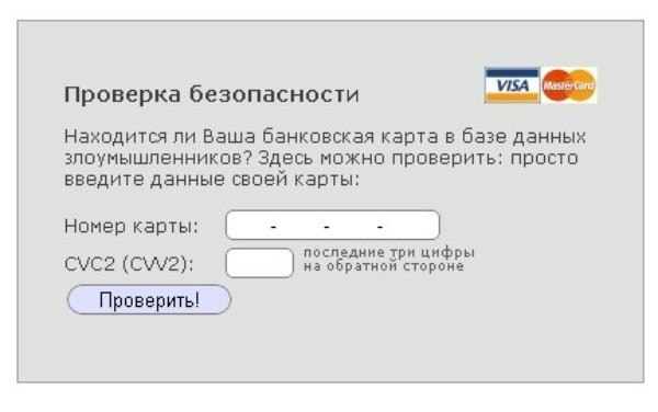 Приколы картинки аш2о клео против ...: murizo5996.narod.ru/406-prikoli-kartinki-ash2o-kleo-protiv...