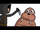 Как убить моржа.