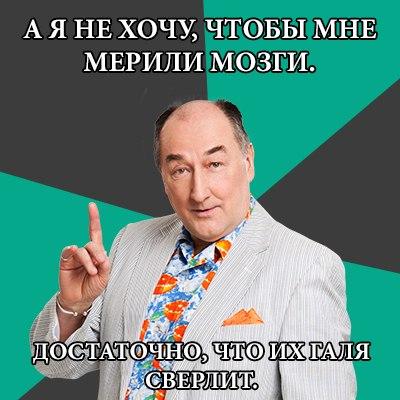 ctc ru конкурс