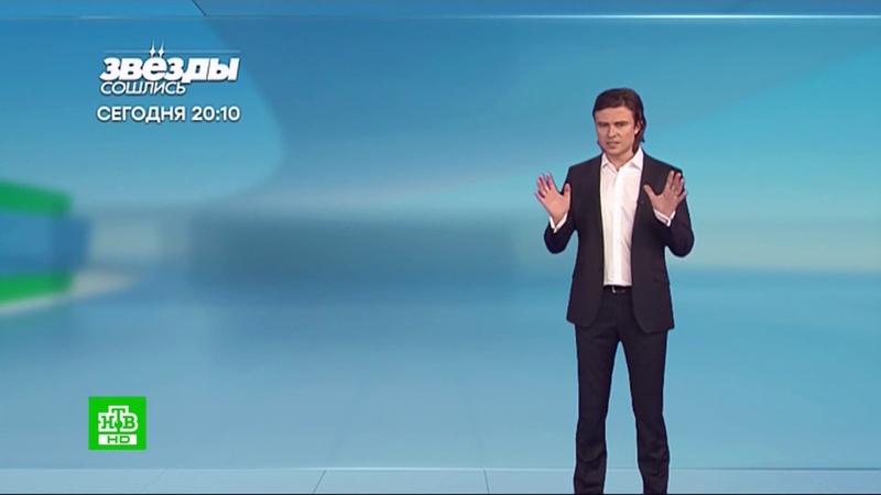 Прогноз погоды с Прохором Шаляпиным НТВ HD 09 12 18