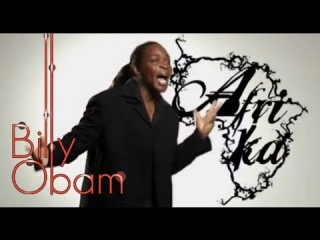 Billy Obam - Afrika - feat. Aminata Camara [CLIP OFFICIEL]