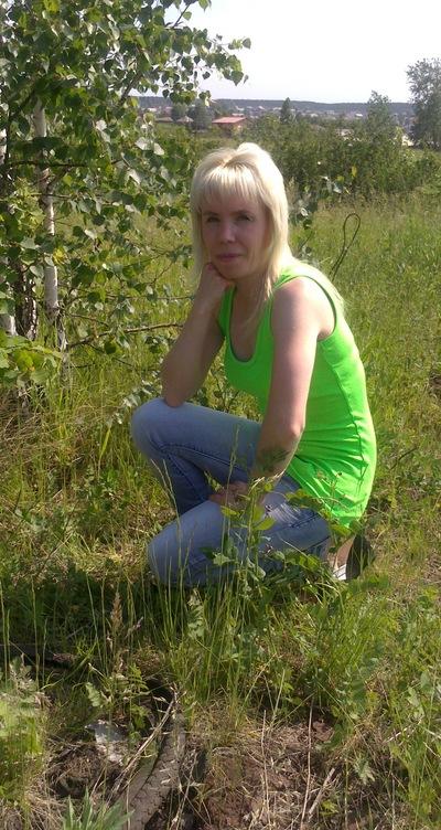 Татьяна Кипер, 23 января 1977, Реж, id162829260