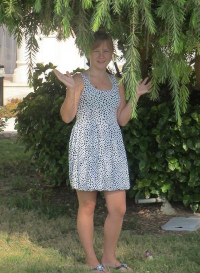 Ольга Казначеева, 6 февраля , Москва, id87266977