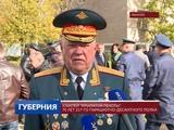 Юбилей крылатой пехоты. 70 лет 217-го парашютно-десантного полка