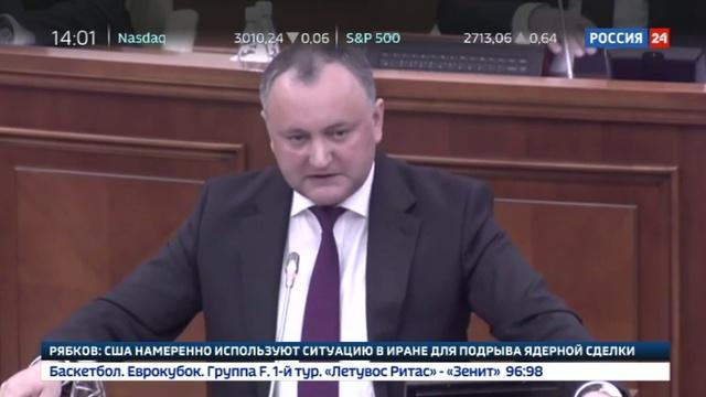 Новости на Россия 24 • Додон повторно отклонил закон о запрете вещания российских СМИ в Молдавии