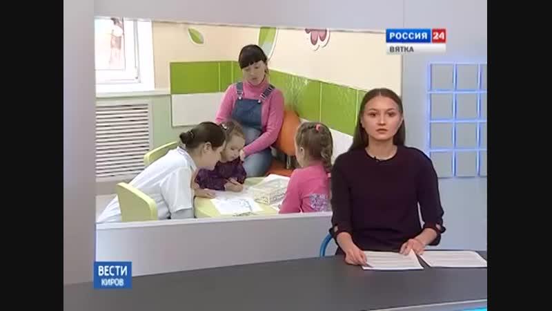 Реализация программы Ее Величество Зубная Щетка
