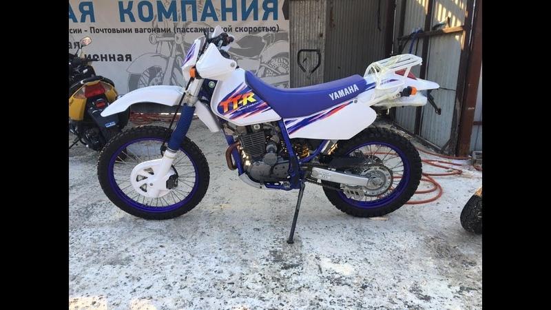 Покупка Yamaha TTR 250 OE 02,03,19