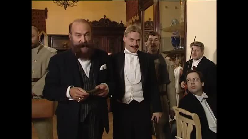 Жизнь и смерть Лёньки Пантелеева. 4 серия. (2006г.).