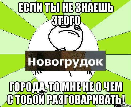 http://cs607821.vk.me/v607821478/5b3e/7vSQosh_tFQ.jpg