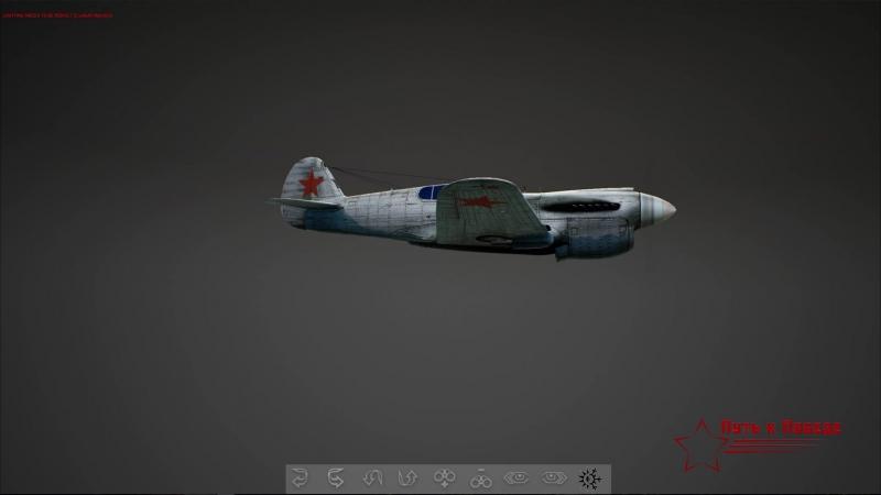 Модель истребителя Р-40Е «Киттихаук» 196 ИАП, аэродром Капитолово, в зимнем камуфляже