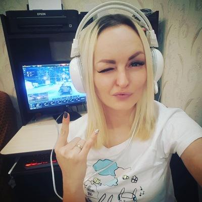 Наталья Ригель
