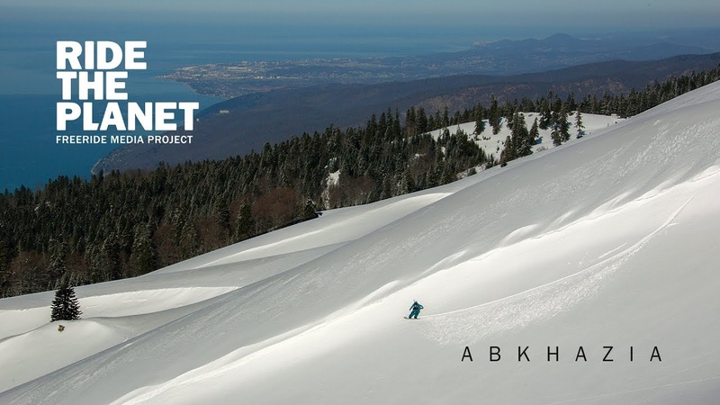RideThePlanet - Abkhazia