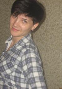Юлия Олищук