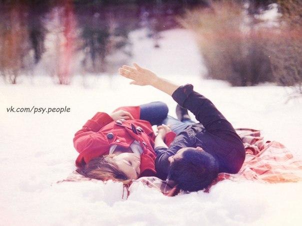 Женщины, которым везет в любви Каким людям везет в любви? Красивым? Нет, наружность, если речь не идет о крайностях, то есть о красавицах и женщинах с безобразной внешностью, имеет не столь большое значение, как психологические особенности и степень эмоциональной зрелости. Главное, конечно, заключается в качестве взаимоотношений в родительской семье, в воспитании. Многое может человек и сам в себе изменить путем самовоспитания. К чему же стремиться, какой образ лепить? На основании…