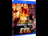 Убойные Каникулы / Tucker & Dale vs Evil  «Куча жертв... ни одного маньяка»