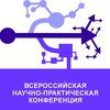 Конференция ИТСиТ-2014