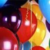 Поздравления с днем рождения - Поздравляндия