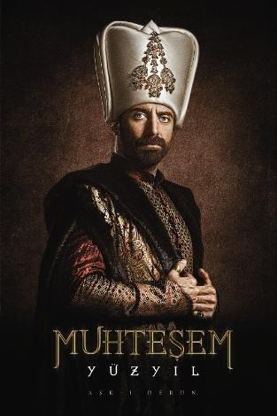 Султан Сулейман 2013 2014