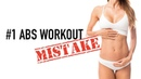 1 AB WORKOUT MISTAKE (Fix With One Tweak!!)